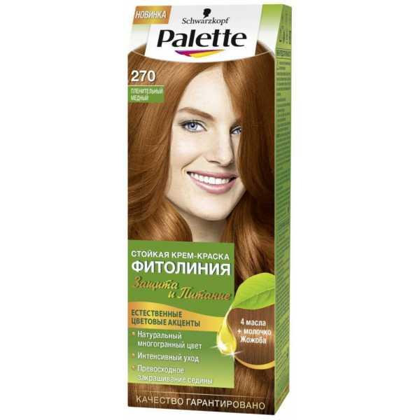 """Краска для волос Palette Фитолиния 270 """"Пленительный медный"""", 50 мл"""
