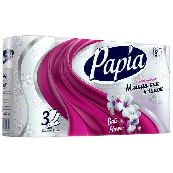 "Туалетная бумага Papia ""Балийский цветок"" 3 слоя, 8 рулонов"