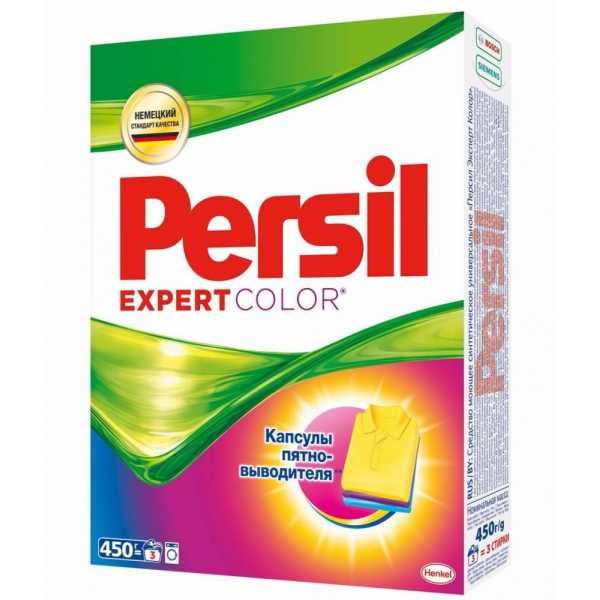Стиральный порошок Persil Expert Color автомат, 450 гр