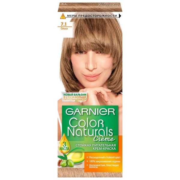 """Краска для волос Garnier Color Naturals 7.1 """"Ольха"""""""