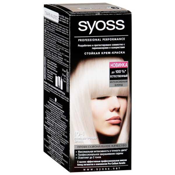 """Краска для волос Syoss Color 10-1 """"Перламутровый Блонд"""", 115 мл"""