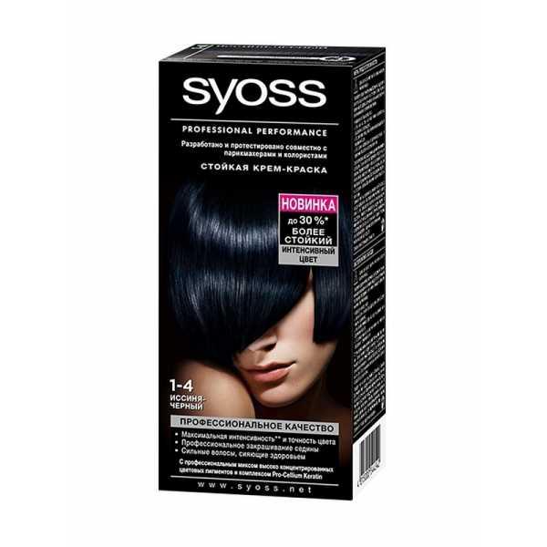 """Краска для волос Syoss Color 1-4 """"Иссиня-черный"""", 115 мл"""