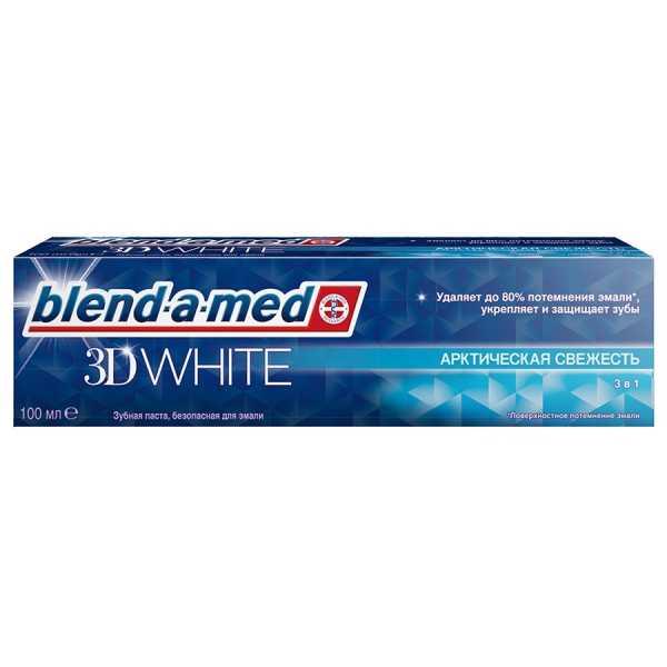 """Зубная паста Blend-a-med 3D White """"Арктическая Свежесть"""", 100 мл"""