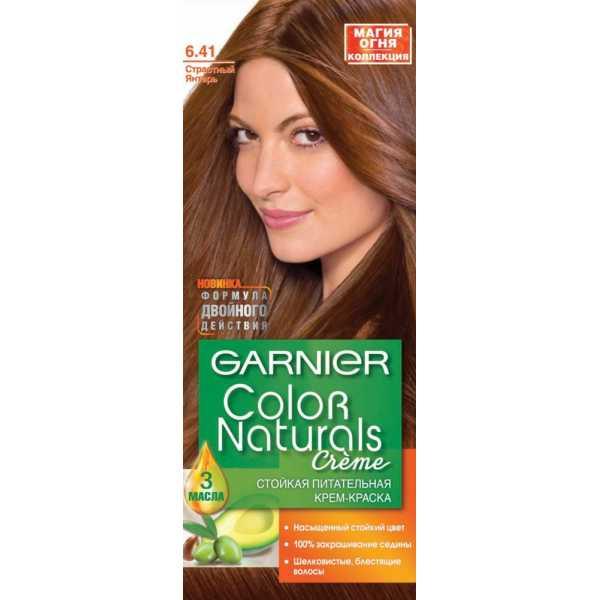 """Краска для волос Garnier Color Naturals 6.41 """"Страстный Янтарь"""""""