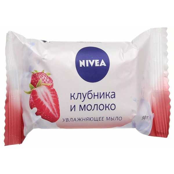 "Мыло Nivea ""Клубника и молоко"", 90 гр"