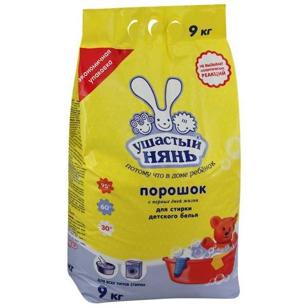 Стиральный порошок Ушастый нянь для стирки детского белья, 9 кг