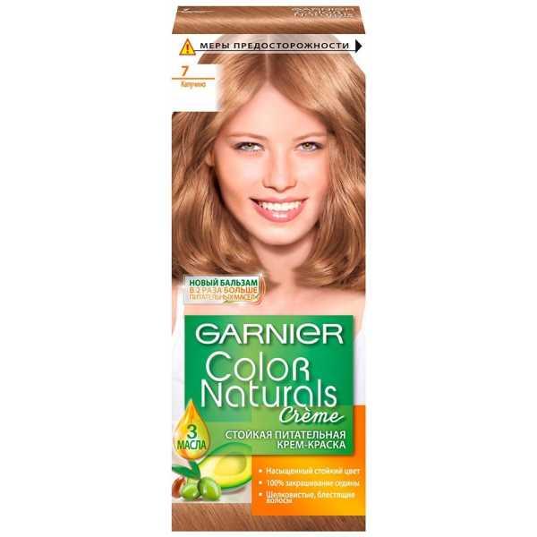"""Краска для волос Garnier Color Naturals 7 """"Капучино"""""""