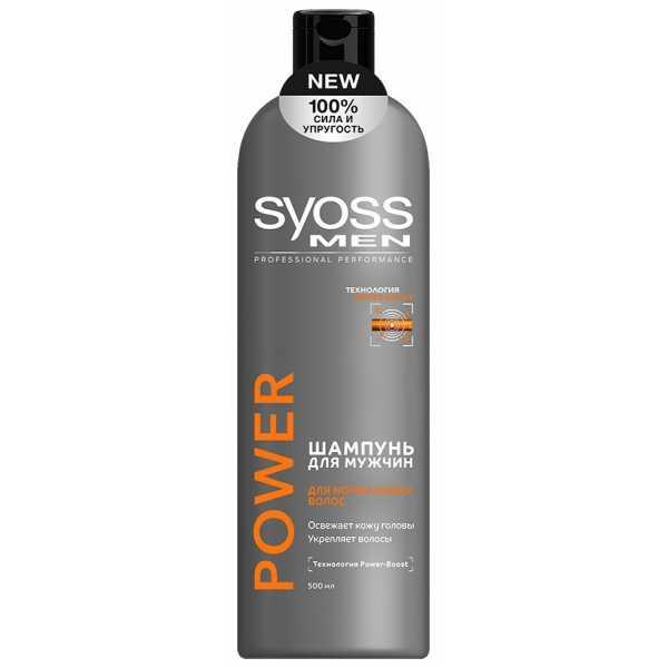 Шампунь Syoss men Power для нормальных волос, на каждый день, 500 мл