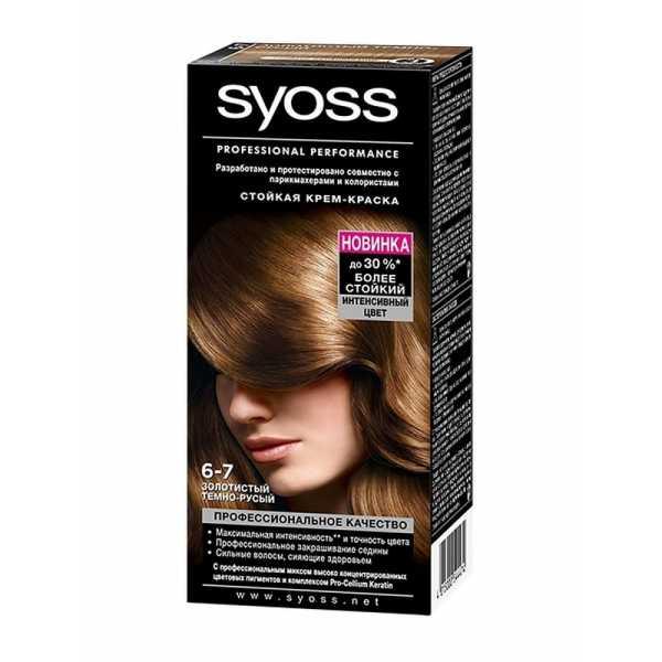 """Краска для волос Syoss Color 6-7 """"Золотистый темно-русый"""", 115 мл"""