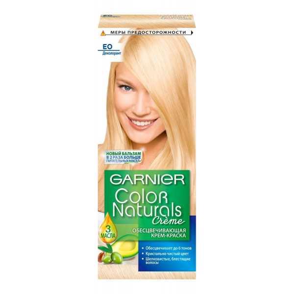Краска для волос Garnier Color Naturals ЕО Деколорант