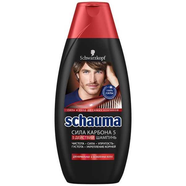 """Шампунь мужской Schauma """"Сила карбона 5"""" для нормальных и ослабленных волос, 380 мл"""