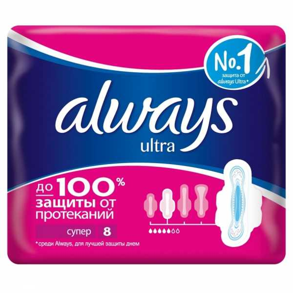 Прокладки Always Ultra Super, 8 шт