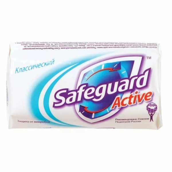 """Мыло туалетное Safeguard Active """"Классический"""", 90 гр"""
