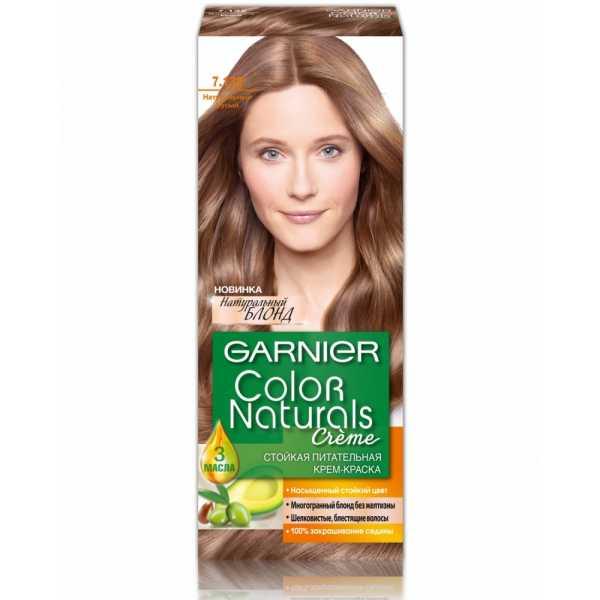 """Краска для волос Garnier Color Naturals 7.132 """"Натуральный русый"""""""