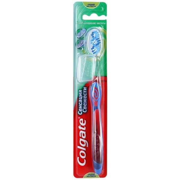 """Зубная щетка Colgate """"Сенсация Свежести"""", средней жесткости"""