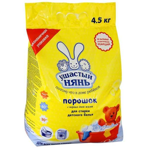 Стиральный порошок Ушастый нянь для стирки детского белья, 4,5 кг