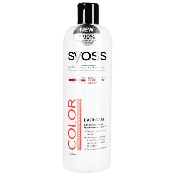 Бальзам Syoss Color Protect для окрашенных и мелированных волос, 500 мл