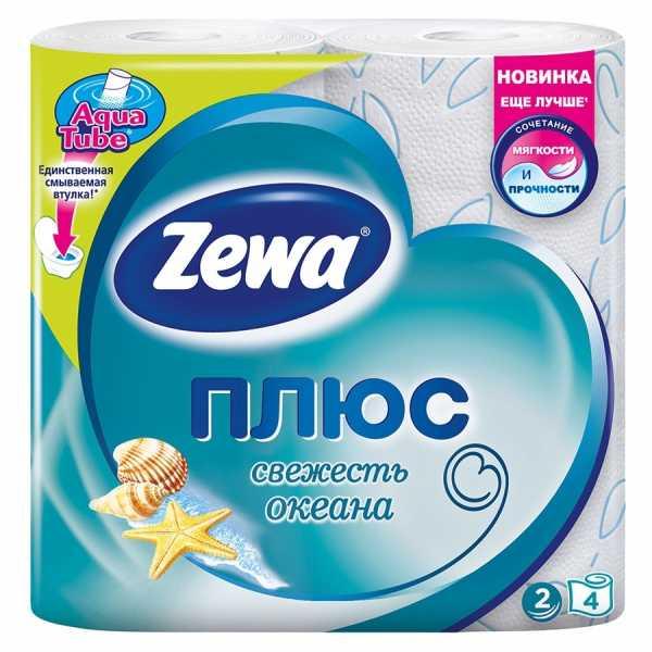 """Туалетная бумага Zewa Плюс """"Свежесть Океана"""", 2 слоя 4 рулона"""