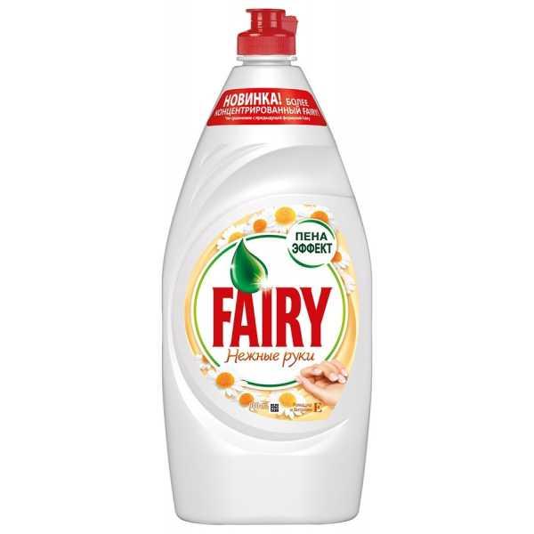 """Средство для мытья посуды Fairy """"Ромашка и витамин Е"""", 900 мл"""