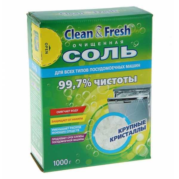 Соль для посудомоечных машин Clean&Fresh, 1 кг
