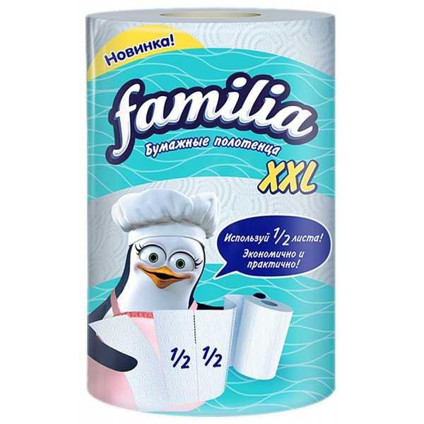 Полотенца бумажные Familia XXL, 2 слоя, 1 рулон