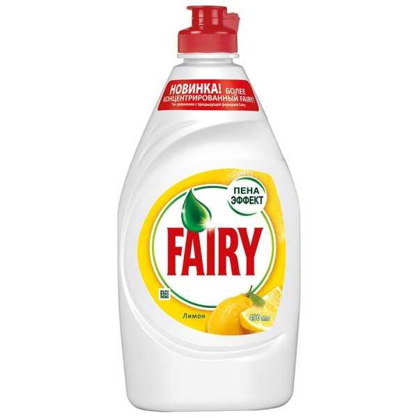 "Средство для мытья посуды Fairy ""Лимон"", 450 мл"