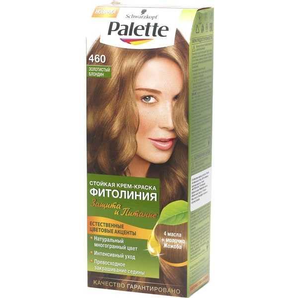 """Краска для волос Palette Фитолиния 460 """"Золотистый блондин"""", 50 мл"""