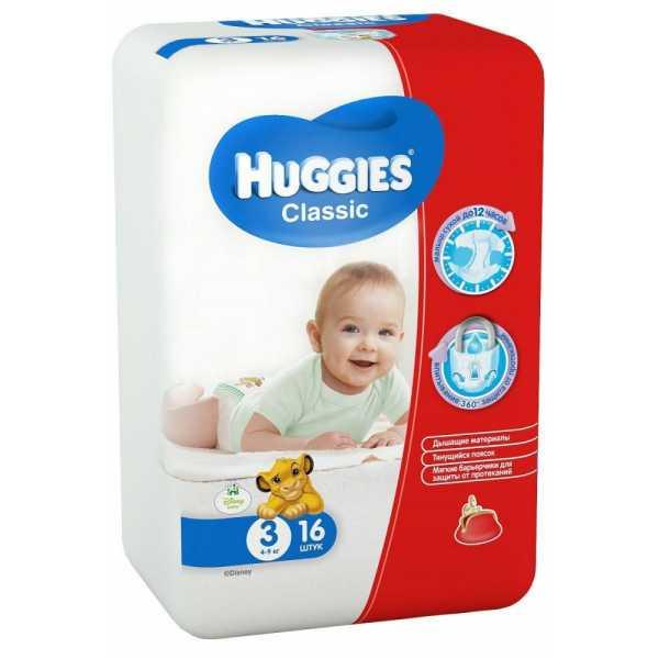 Подгузники Huggies Classic 3 (4-9 кг), 16 шт