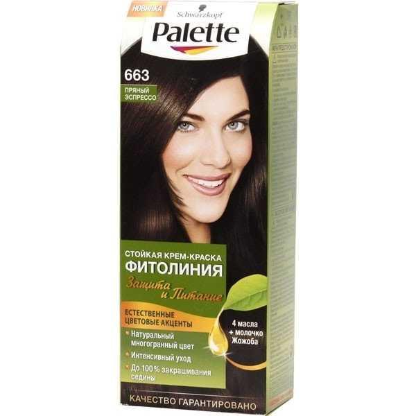 """Краска для волос Palette Фитолиния 663 """"Пряный эспрессо"""", 50 мл"""