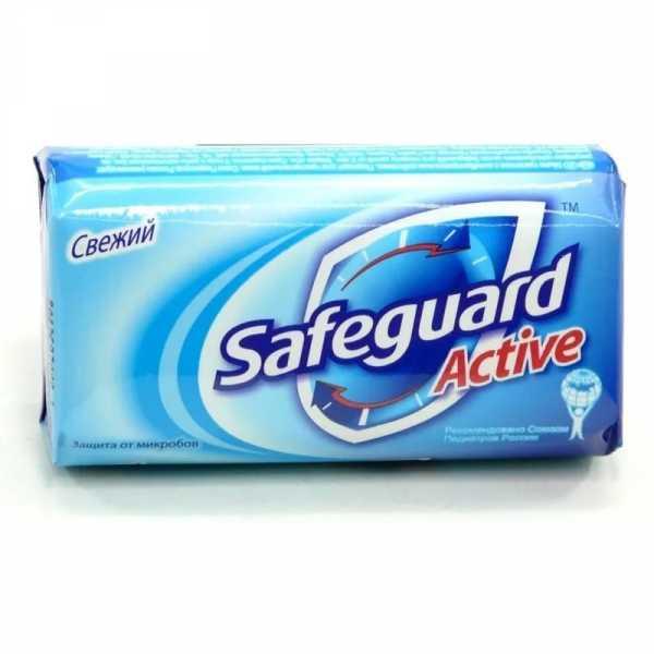 """Мыло туалетное Safeguard Active """"Свежий"""", 90 гр"""